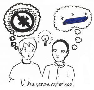 dettaglio-asterisco-1